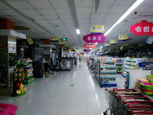 超市中央空调案例