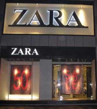 ZARA店
