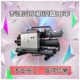 模块式超低温空气源热泵机组